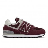 sneakers niño new balance